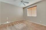 43160 Outer Bank Drive - Photo 14