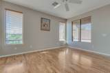 43160 Outer Bank Drive - Photo 19