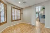 43160 Outer Bank Drive - Photo 7