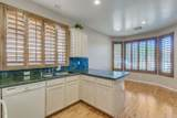 43160 Outer Bank Drive - Photo 9