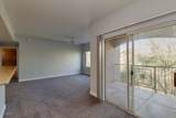 13700 Fountain Hills Boulevard - Photo 12
