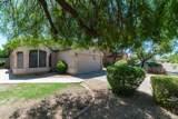 4717 Gatewood Road - Photo 3
