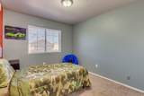 1413 Mineral Road - Photo 15