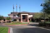 43332 Vista Hills Drive - Photo 38