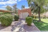 1425 Desert Cove Avenue - Photo 5