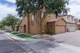 8419 Vernon Avenue - Photo 2