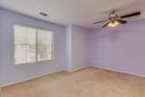 8419 Vernon Avenue - Photo 9
