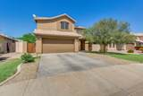 14782 Aster Drive - Photo 3