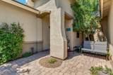 1078 Redwood Avenue - Photo 2