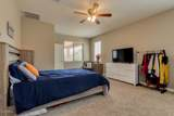43839 Bailey Drive - Photo 13