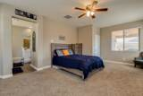 43839 Bailey Drive - Photo 4