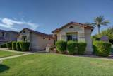 2370 Mulberry Drive - Photo 2