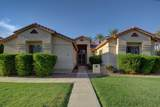 2370 Mulberry Drive - Photo 4