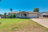 2305 Pecos Avenue - Photo 1