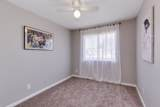 2305 Pecos Avenue - Photo 12