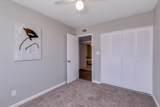 2305 Pecos Avenue - Photo 13