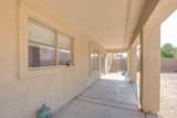 2168 Pima Avenue - Photo 48