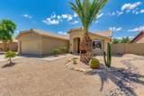 760 Del Rancho - Photo 3