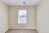 4938 Meadow Land Drive - Photo 14