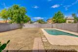4938 Meadow Land Drive - Photo 18