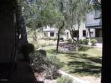 16525 Ave Of The Fountains - Photo 13