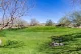2428 Dusty Wren Drive - Photo 30