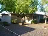 4451 Escondido Avenue - Photo 2