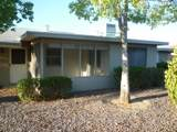 4451 Escondido Avenue - Photo 3