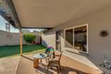 1131 Santa Cruz Drive - Photo 11