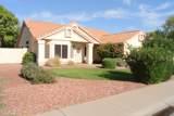 3680 Acacia Drive - Photo 3