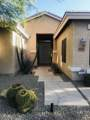 5404 Lonesome Trail - Photo 2
