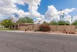 3315 Randolph Road - Photo 3