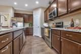 5293 5TH Avenue - Photo 4