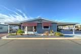 5735 Mcdowell Road - Photo 3