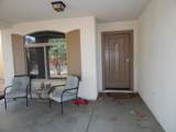3443 Sunland Avenue - Photo 2