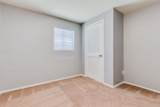1208 Campbell Avenue - Photo 16