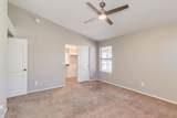 2170 Fairview Street - Photo 14