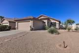 2710 Arizona Road - Photo 7