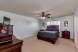 39346 Lisle Circle - Photo 21