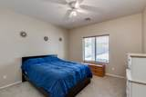 39346 Lisle Circle - Photo 30