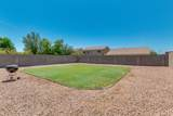 39346 Lisle Circle - Photo 45