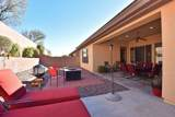 41719 Laurel Valley Way - Photo 40