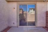 4780 Carson Road - Photo 23