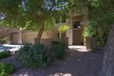 4290 Lafayette Drive - Photo 2