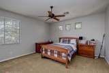 4290 Lafayette Drive - Photo 22