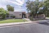 7507 Valley View Road - Photo 4