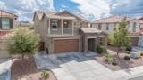 2007 Hazeltine Way - Photo 2