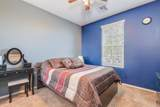 2007 Hazeltine Way - Photo 39