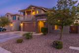 2007 Hazeltine Way - Photo 67