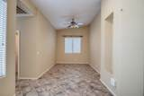 2224 Harwell Road - Photo 8